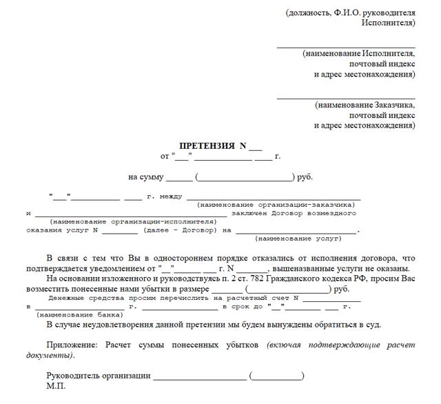 Таблица штрафов гибдд 2019 года новосибирск