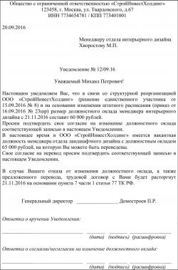 Образец заполнения 3 ндфл при покупке квартиры за 2019 год программа декларация