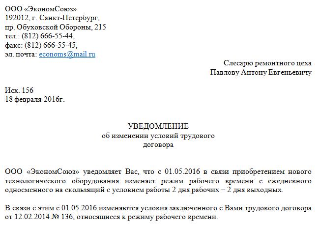 Региональный материнский сертификат пермский край