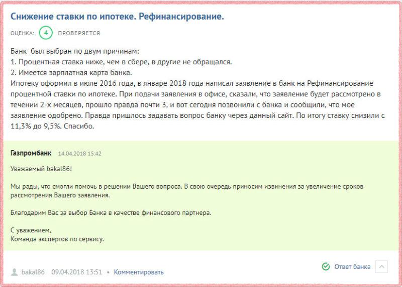 Какой должен быть доход пермский край чтобы семья признана малоимущей в 2019 году