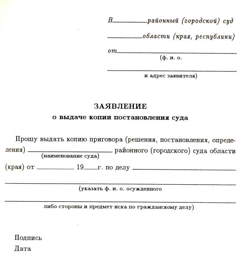 Паправки В Ук Рф В 2019году По Ст